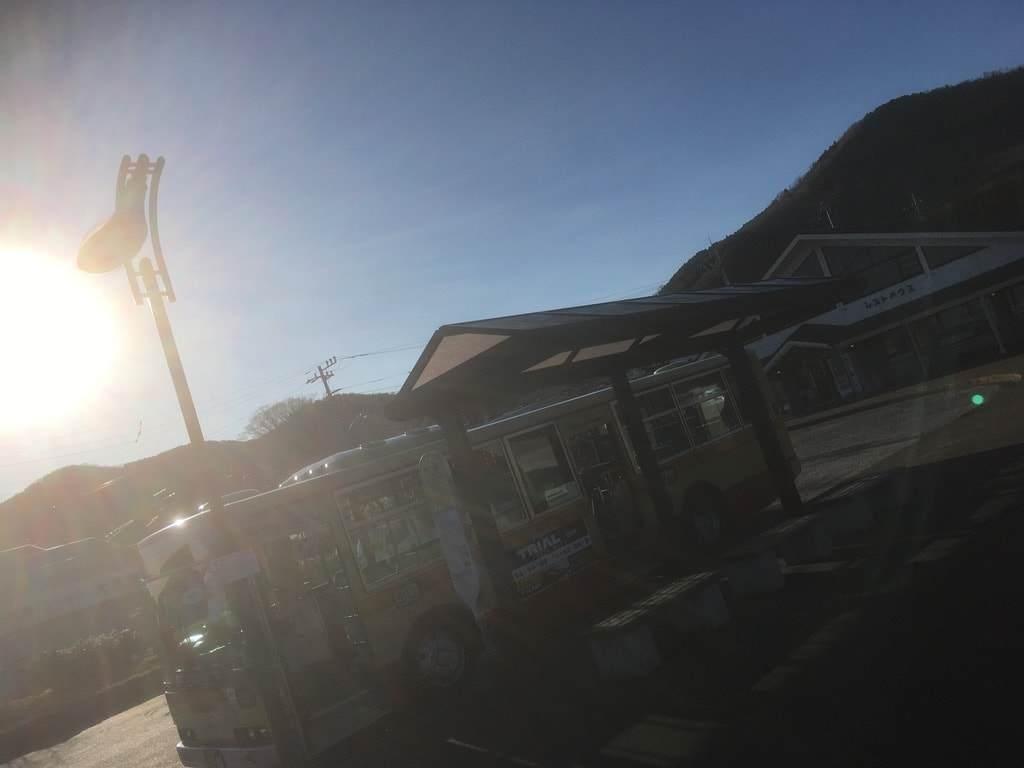 バス停「大倉」